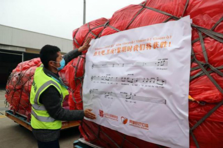 China AID materials for Europe arrived in Belgium
